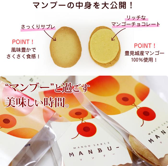 image_manbo2